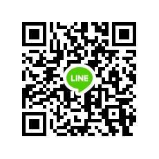 LINE : chai251201